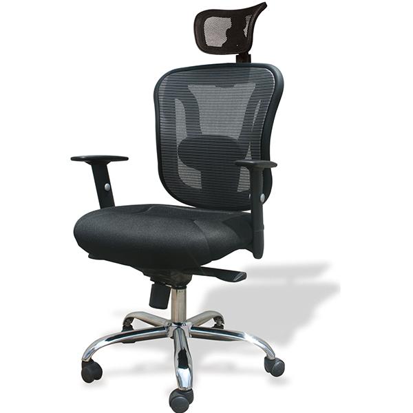 Ghế lưới cao cấp GL303 | Ghế xoay văn phòng Hòa Phát