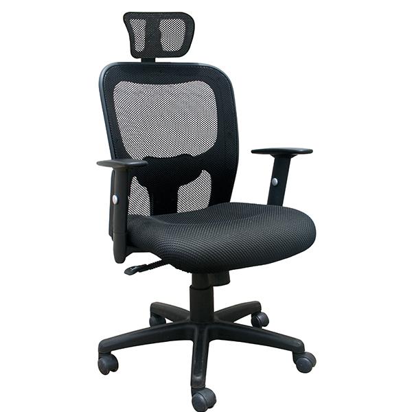 Ghế lưới cao cấp GL305 | Ghế xoay văn phòng Hòa Phát